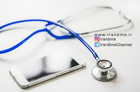 گوشی پزشکی دیجیتال ایرانی