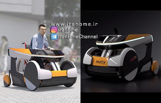 سرویس اشتراک وسایل نقلیه موبی (Moby)