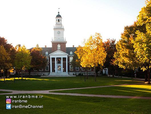 دانشگاه جانز هاپکینز (Johns Hopkins University)