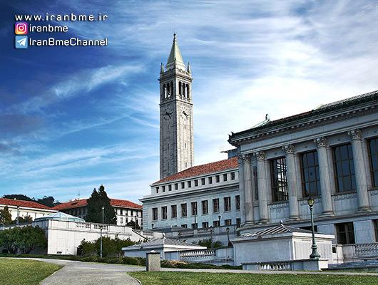 دانشگاه برکلی کالیفرنیا (University of California, Berkeley)