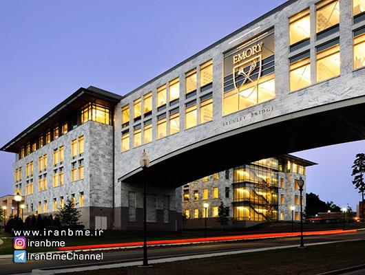دانشگاه اموری (Emory University)