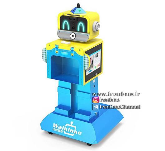 ربات Walklake، پرستار رباتیک کودکان
