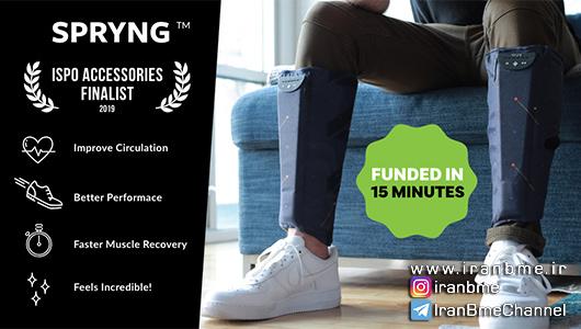 ماساژور پوشیدنی برای عضلات پا